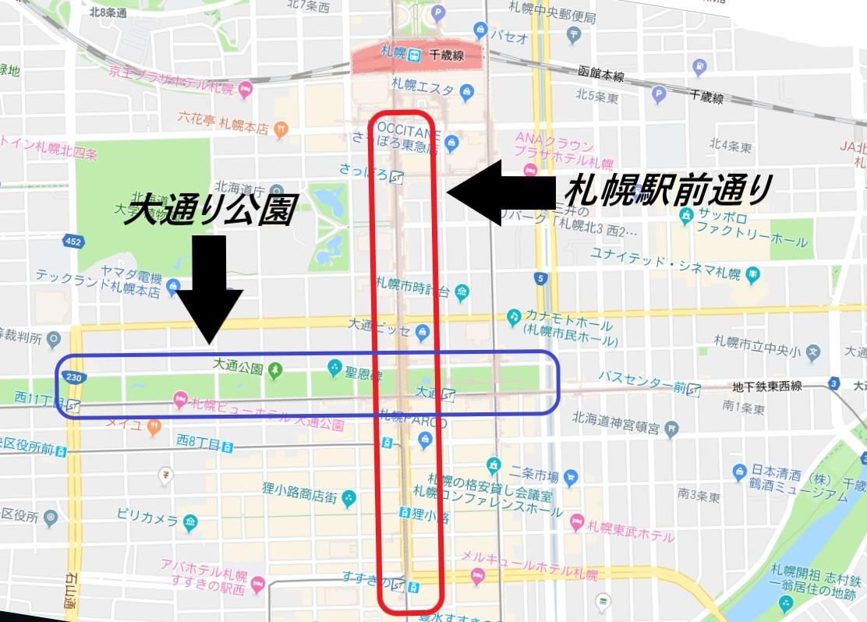 札幌駅前通と大通公園を指す地図