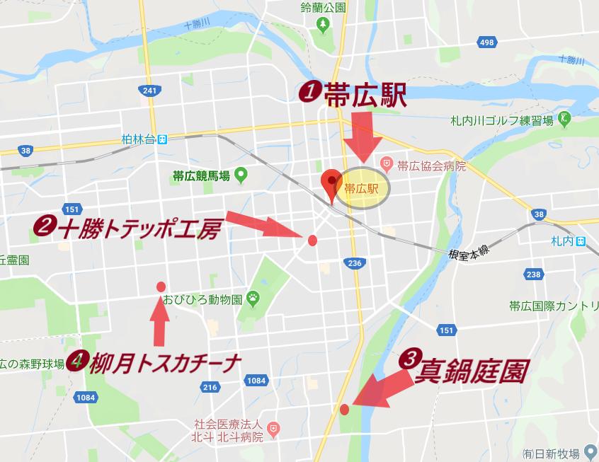 阪急交通社の夕張メロンバスツアーのコースの地図
