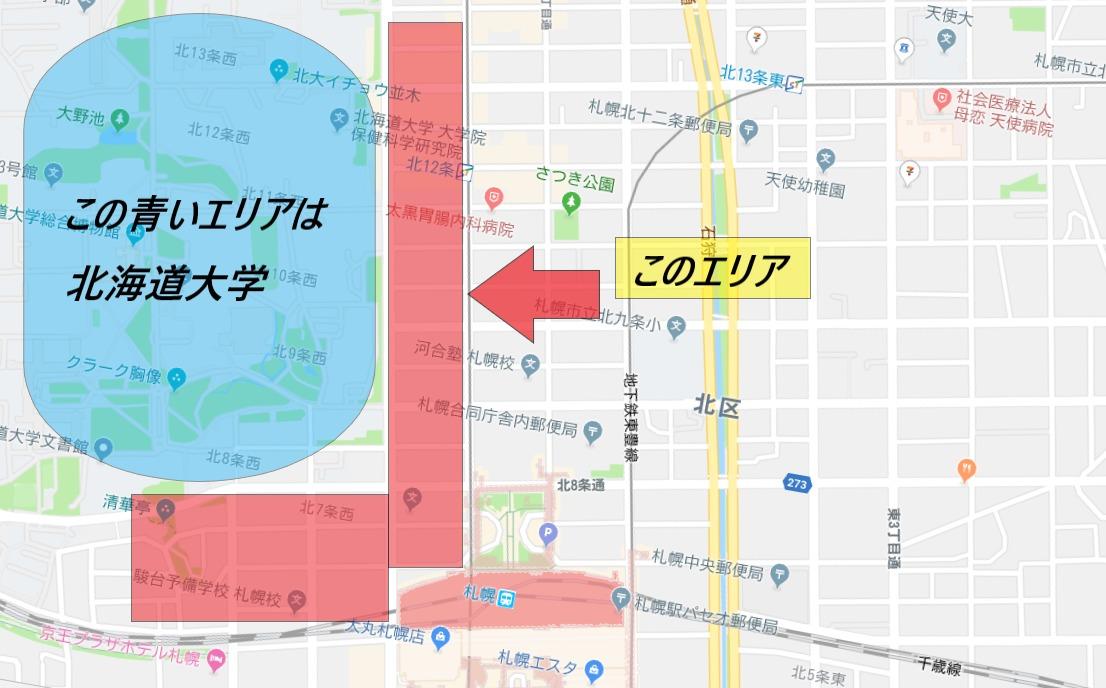 札幌駅前北側 周辺の地図