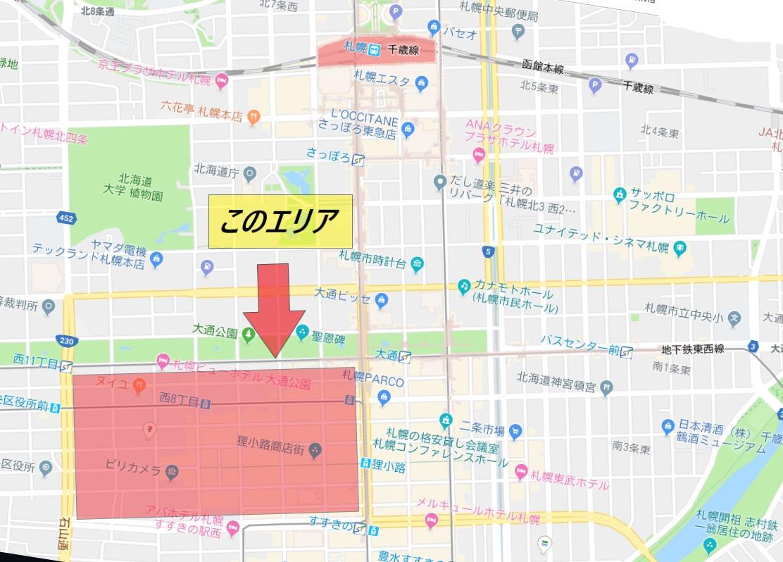 札幌駅前周辺の地図