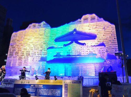 札幌雪まつりの雪像ライトアップ