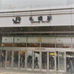 札幌駅から徒歩で行けるホテル81選/周辺地図のポイントがコツ!