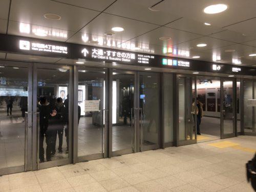 札幌地下歩行空間出入り口