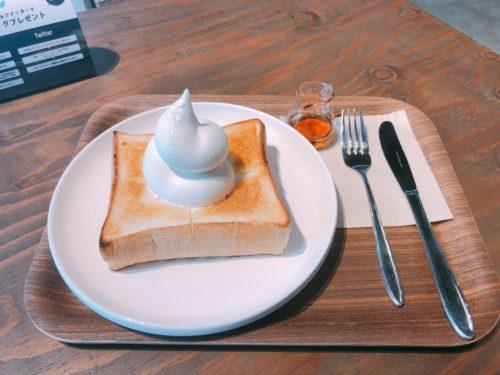 森彦新道東駅前店のJBホワイトトースト