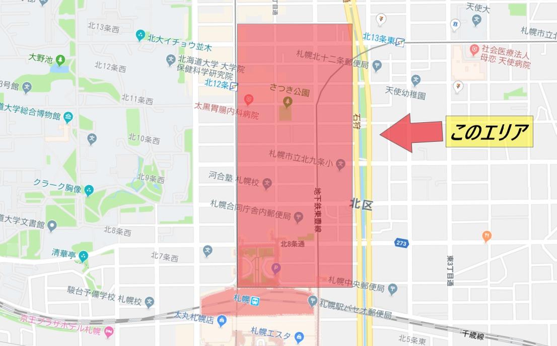 札幌駅前北口 周辺の地図