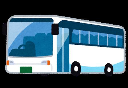 バスツアーのバスのイメージ
