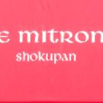 札幌円山【ル・ミトロン】食パン専門店/激戦区のお墨付きの美味しさ?!
