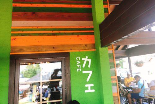 とみたメロンハウスのカフェの看板