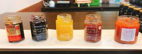 ルミトロン札幌円山のジャムの試食コーナー