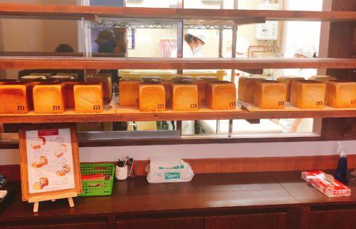 ルミトロン札幌円山の食パン棚