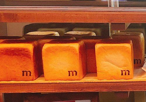 ル・ミトロン札幌円山店の食パン棚に入っている3個の食パン