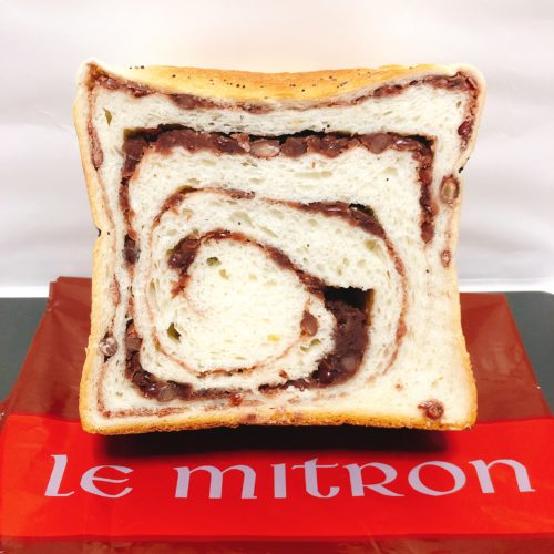 ルミトロンの小倉食パンのハーフサイズ