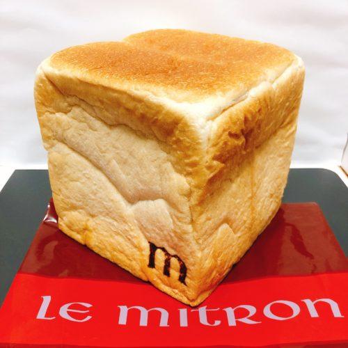 ルミトロン札幌円山のプレーン食パン