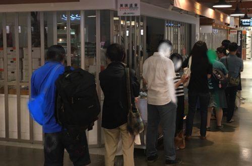 美瑛選果/新千歳空港店に開店前から並ぶ様子