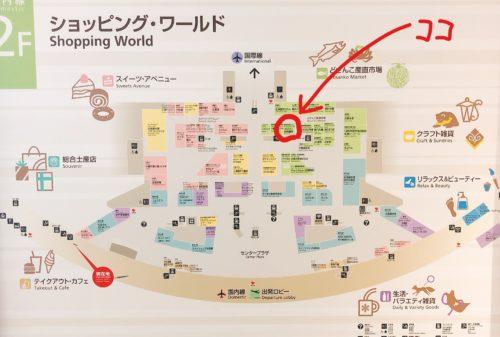 新千歳空港国内線ターミナル2階の美瑛選果を指した地図