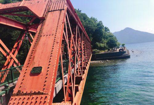 支笏湖の赤い橋 山線鉄橋の正面入口から身を乗り出して見る