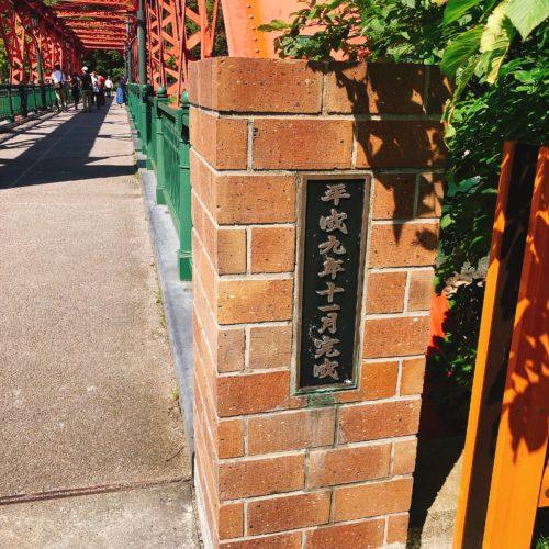 支笏湖 山線鉄橋の入り口