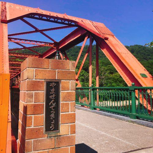 支笏湖の山線鉄橋入り口