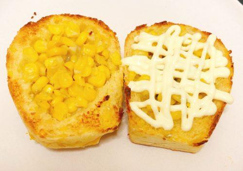 美瑛選果のコーンパンを調理