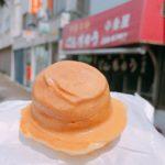 夕張名産のぱんぢゅうが美味しいお店『小倉屋』黄色いハンカチが目印!!