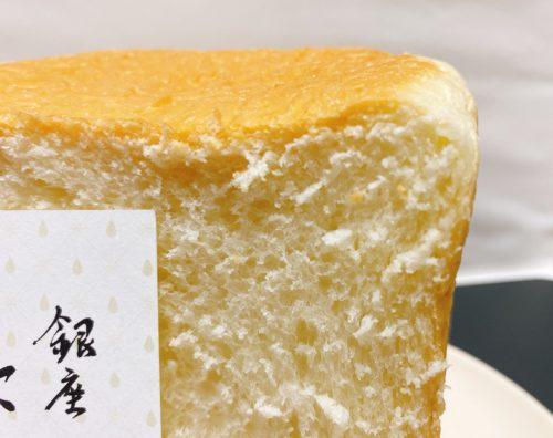 「銀座 に志かわ」札幌琴似店のカットした食パンに銀座にかわの名刺を立てかけてズームアップ