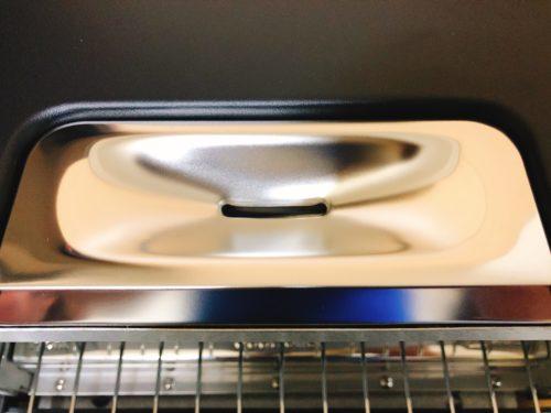 バルミューダ トースターの給水口
