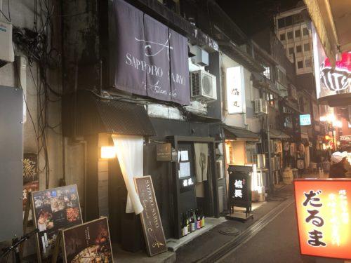 札幌茶寮 あさみ あぼの入り口の前がジンギスカン焼き肉「だるま」