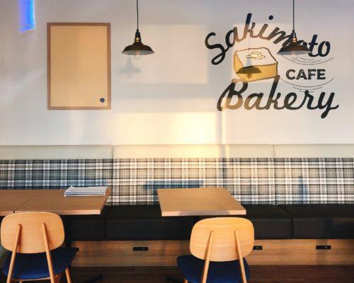 嵜本(さきもと)札幌店のカフェスペース