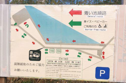 美瑛の青い池のルートを示す地図