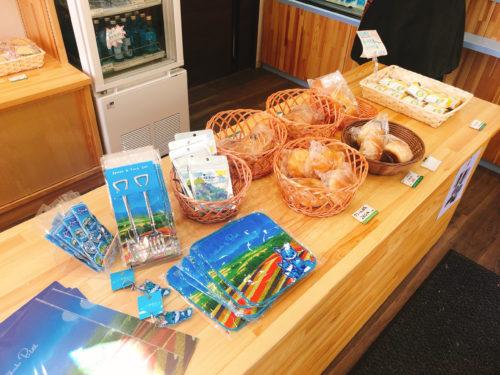 青い池の売店の商品