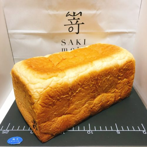 嵜本の食パンの極生