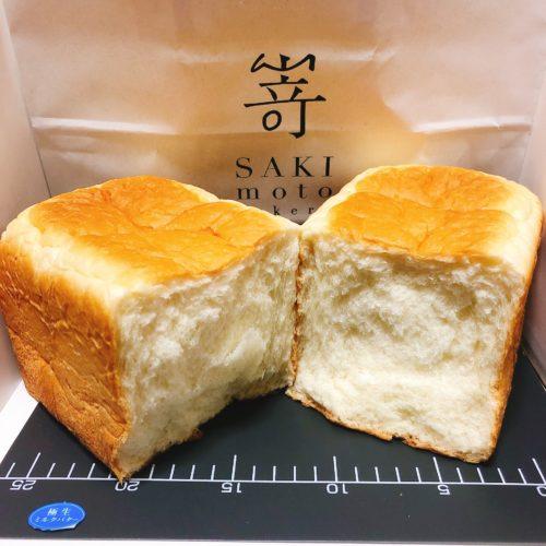 嵜本の食パンの極生を半分に割った