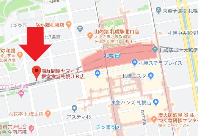根室食堂 札幌JR店の地図