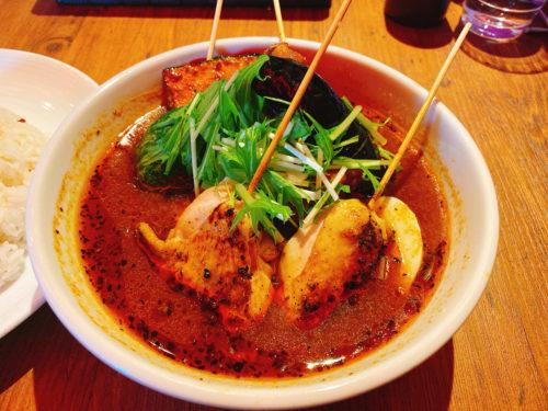 Suage天神のパリパリ知床鶏の野菜カレー