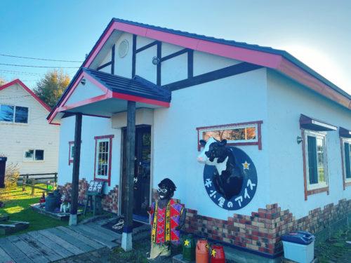 牛小屋のアイスの店舗外観