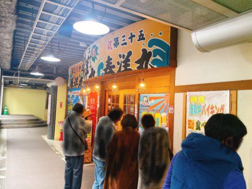 根室食堂 札幌JR店の行列の様子
