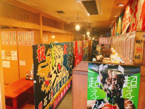 根室食堂 JR店の店内の様子