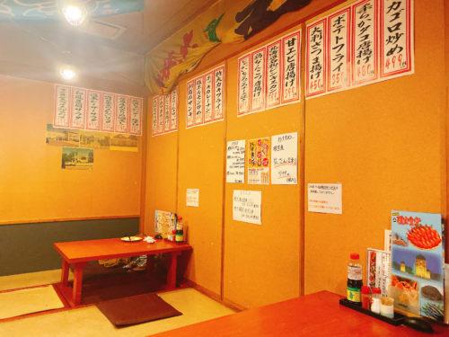 根室食堂 札幌JR店のお座敷