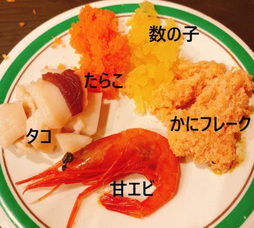 根室食堂札幌JR店の海鮮盛り