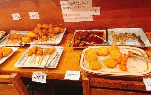 根室食堂 札幌JR店の揚げ物バイキング