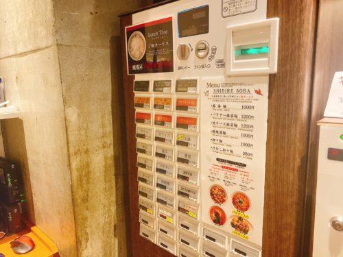 銀座蝋燭屋札幌店の券売機