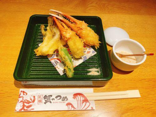 蟹のつめ天ぷら