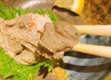 蟹のつめのカニ味噌