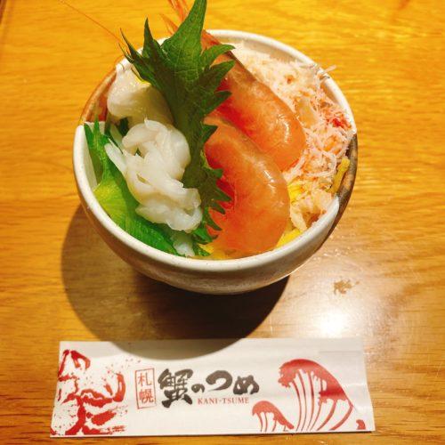 蟹のつめのイカ・カニ・エビ丼