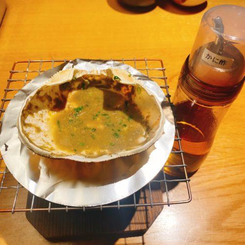 カニ味噌焼きの食べている途中