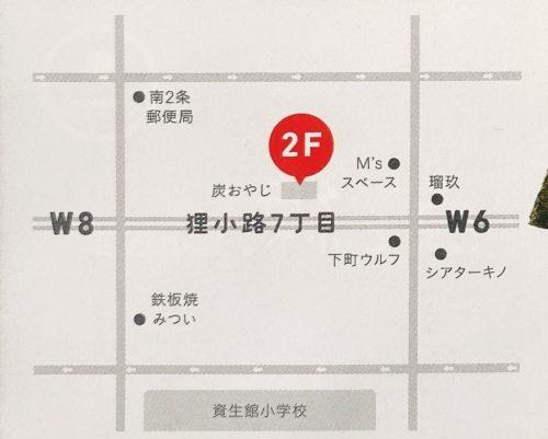 点と線 札幌店の地図 狸小路7丁目炭おやじ2F