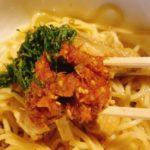 【雨はやさしくNo.2】超絶な美味さ/進化系札幌ラーメンの極みか!