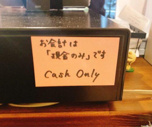 札幌の『点と線』狸小路店のレジ お支払いは現金のみ