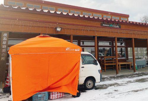 くるるの森に停めてあるオレンジのテントを張った軽自動車
