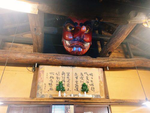 うなぎ料理専門店 川昌本店の天狗
